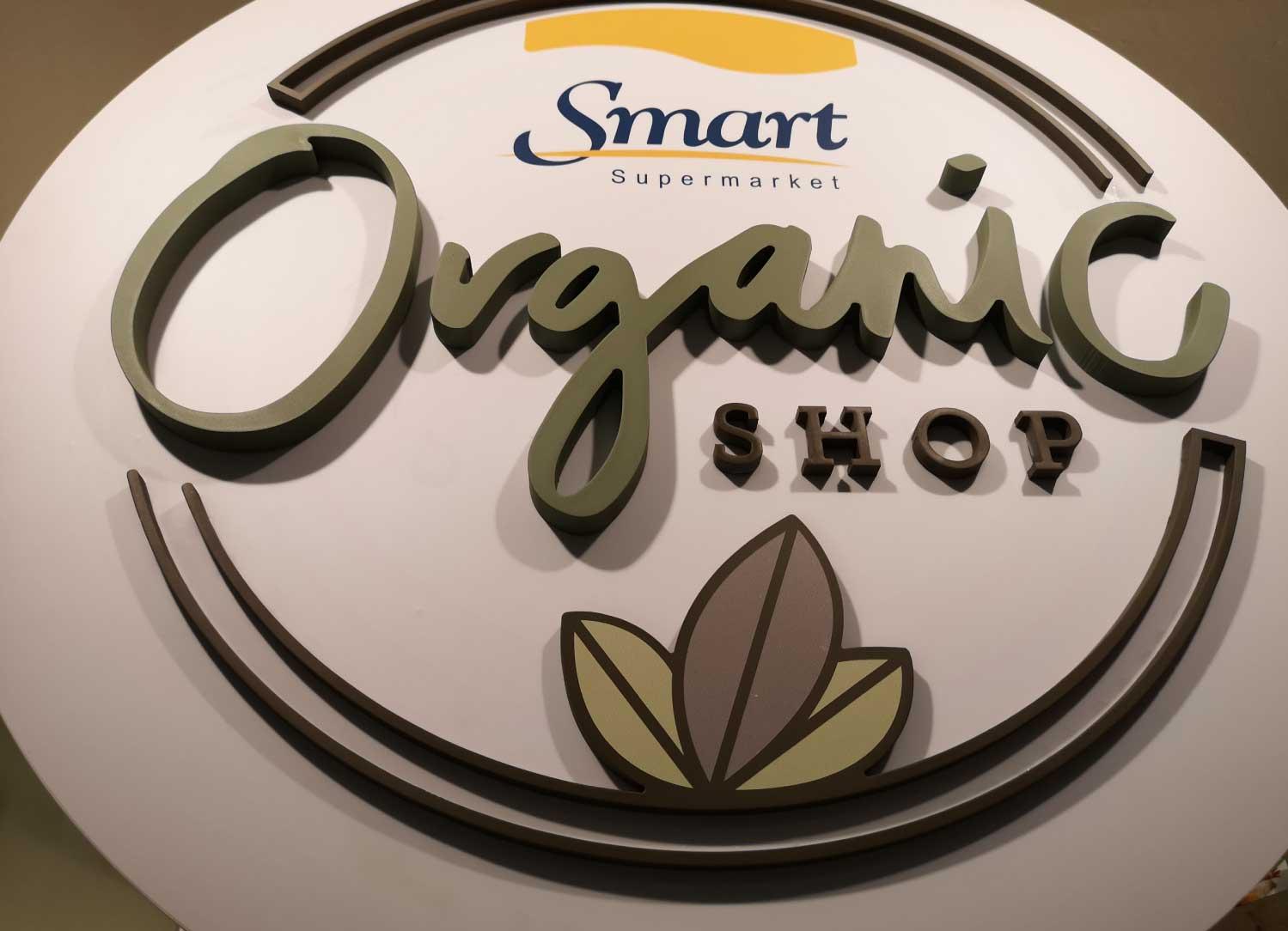 smart-organic-shop-logo